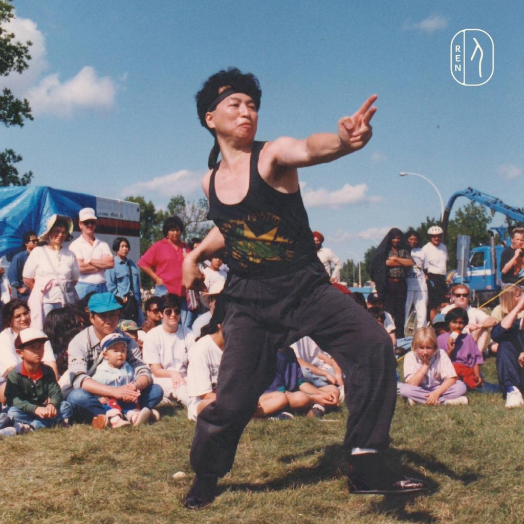 Sifu Bill performing a kung fu demonstration at Hertitage Days. Edmonton, AB - 1984
