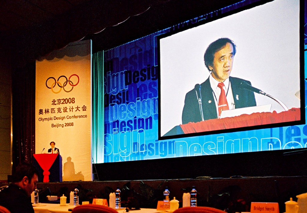 Wei addressing the 2008 Olympic Beijing Organizing Committee Design Conference.