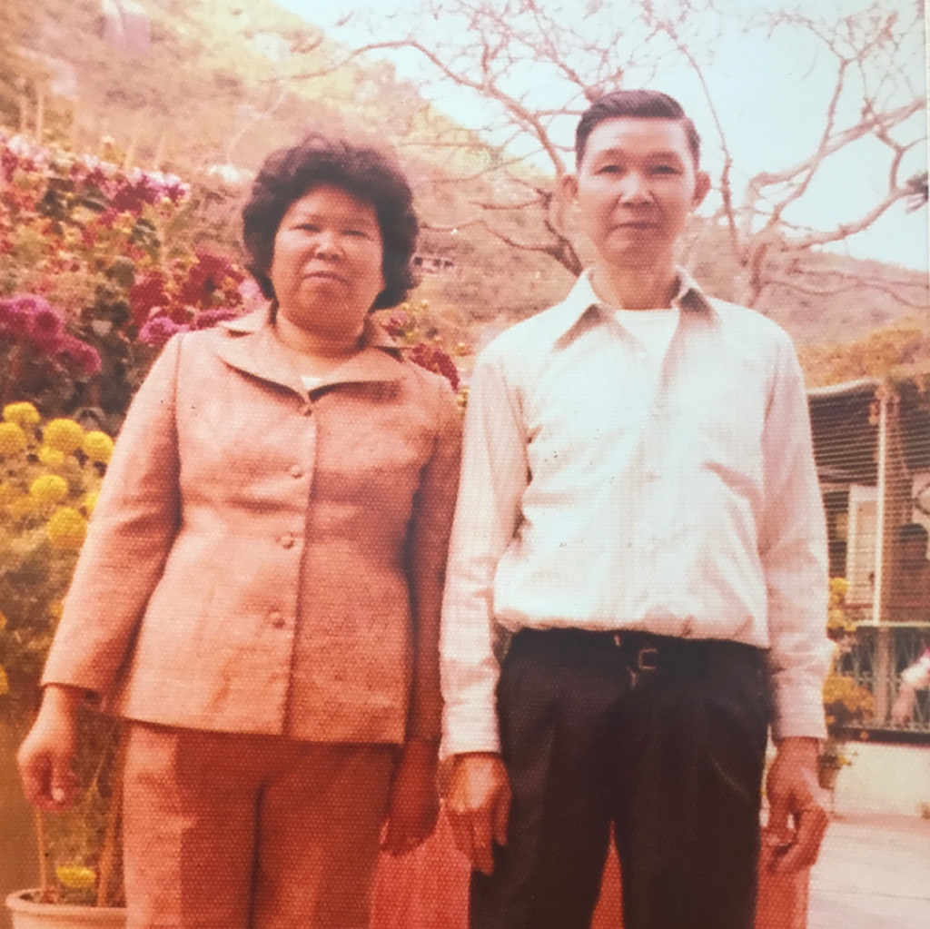 """Wong Yuet Kwan (Amy's grandma """"Po-Po"""") and Wong Wai (Amy's Grandpa """"Gon-Gon"""")"""